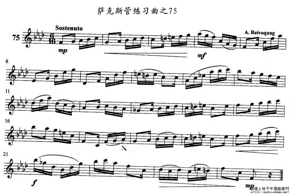 萨克斯练习曲之75简谱
