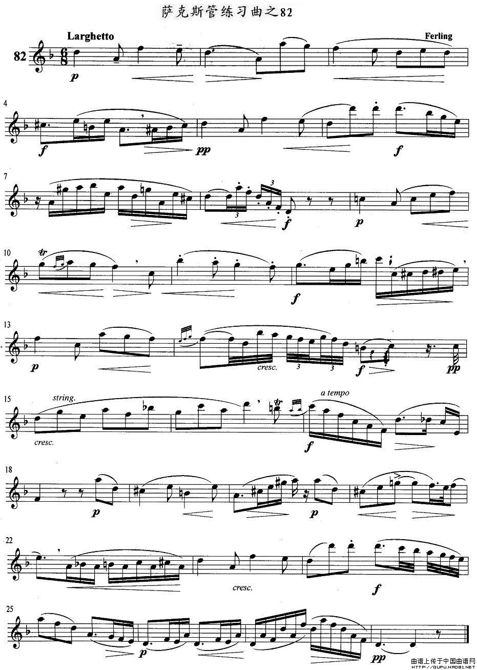 萨克斯练习曲之82_简谱_搜谱网