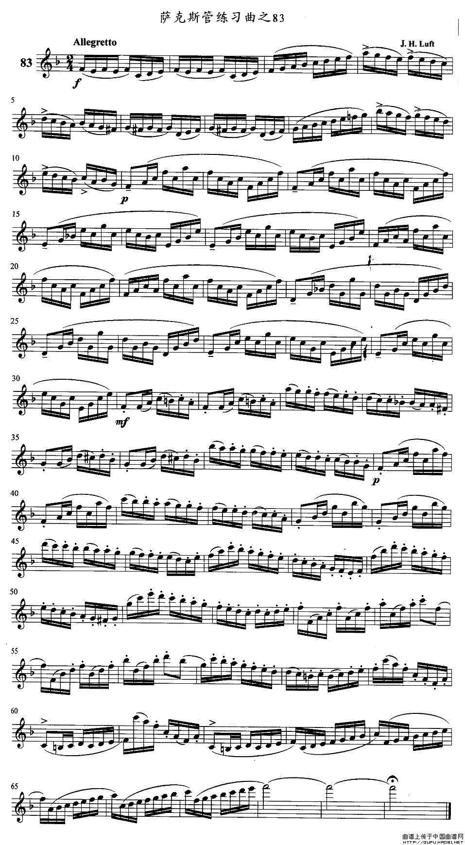 萨克斯练习曲之83简谱