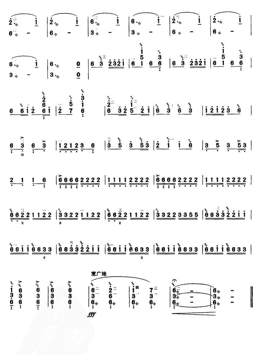 瑶族舞曲(三弦曲谱)_其他曲谱