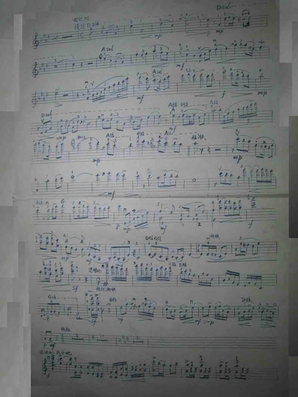 家住安源(小提琴独奏)