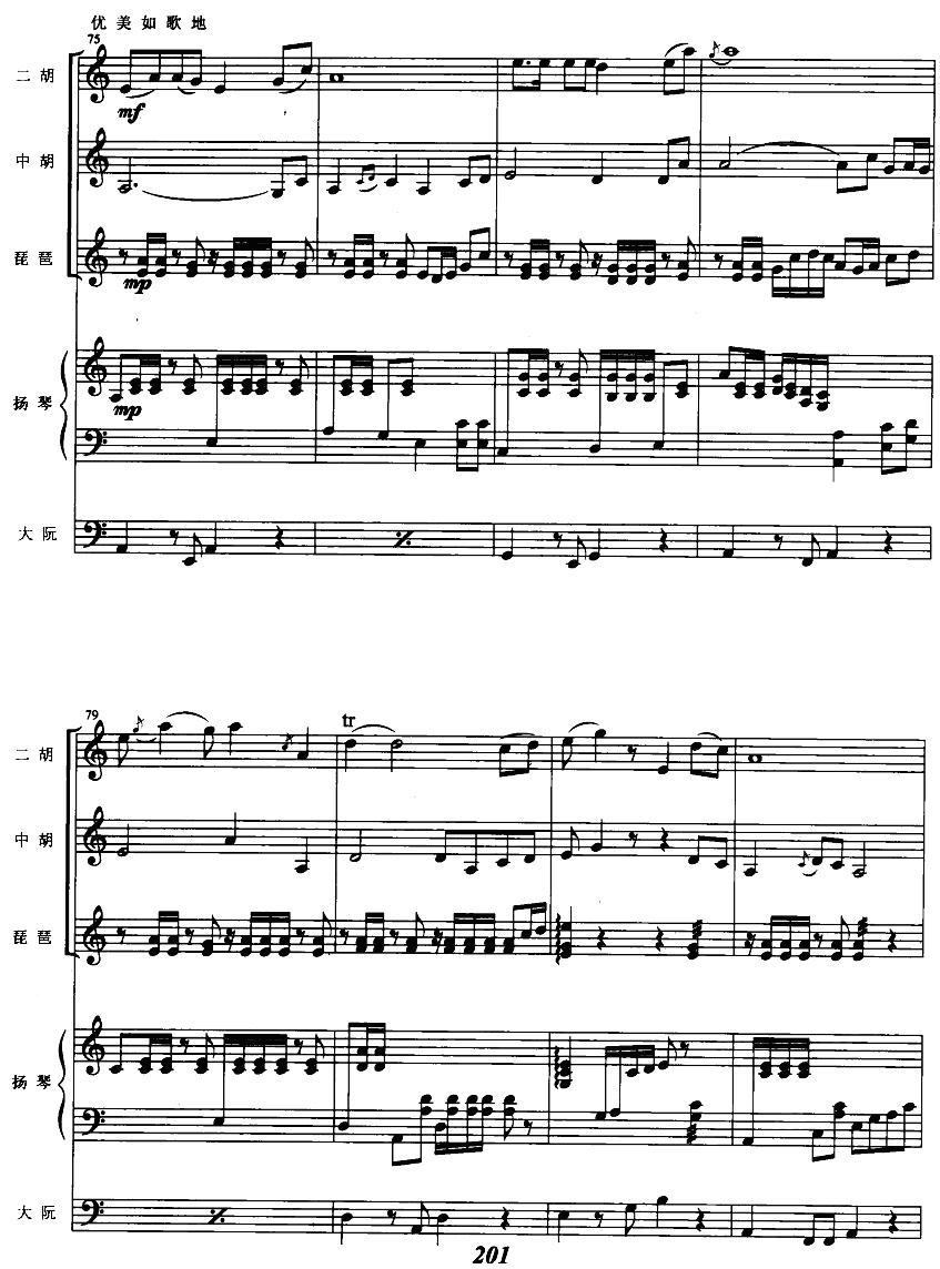 蒙古人11 歌谱简谱网;