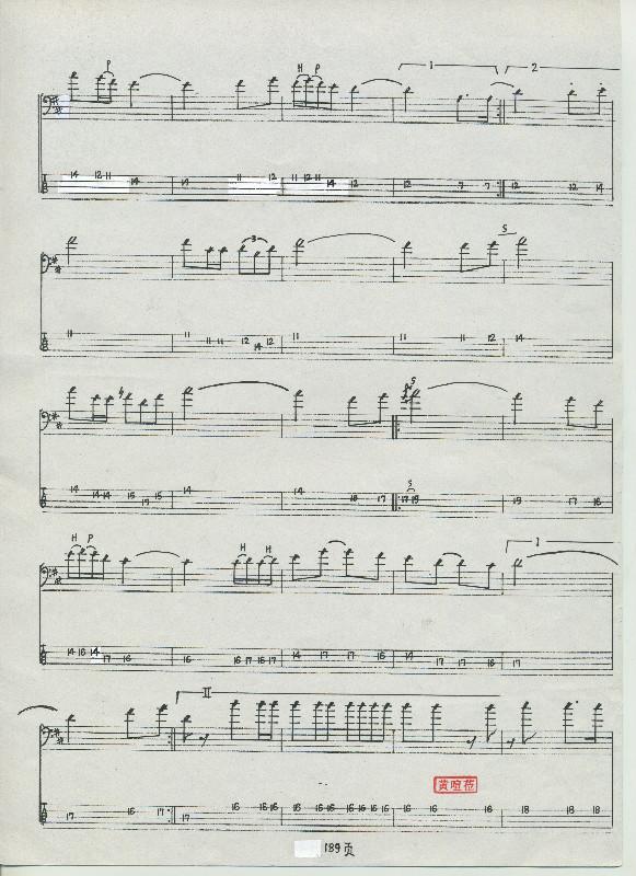 电贝司独奏 曲谱