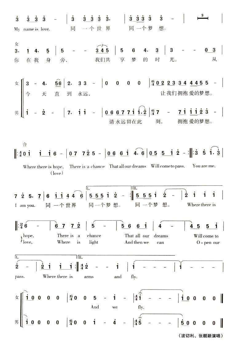 小树叶钢琴谱子-的梦想简谱 小叶子159制谱园地