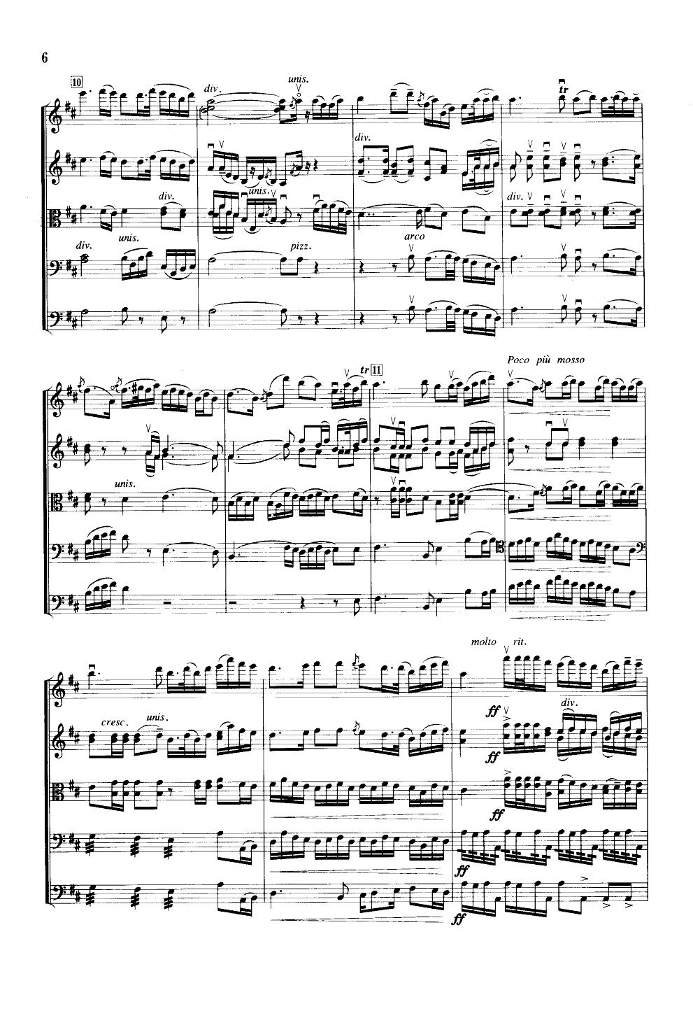 二泉映月 弦乐合奏