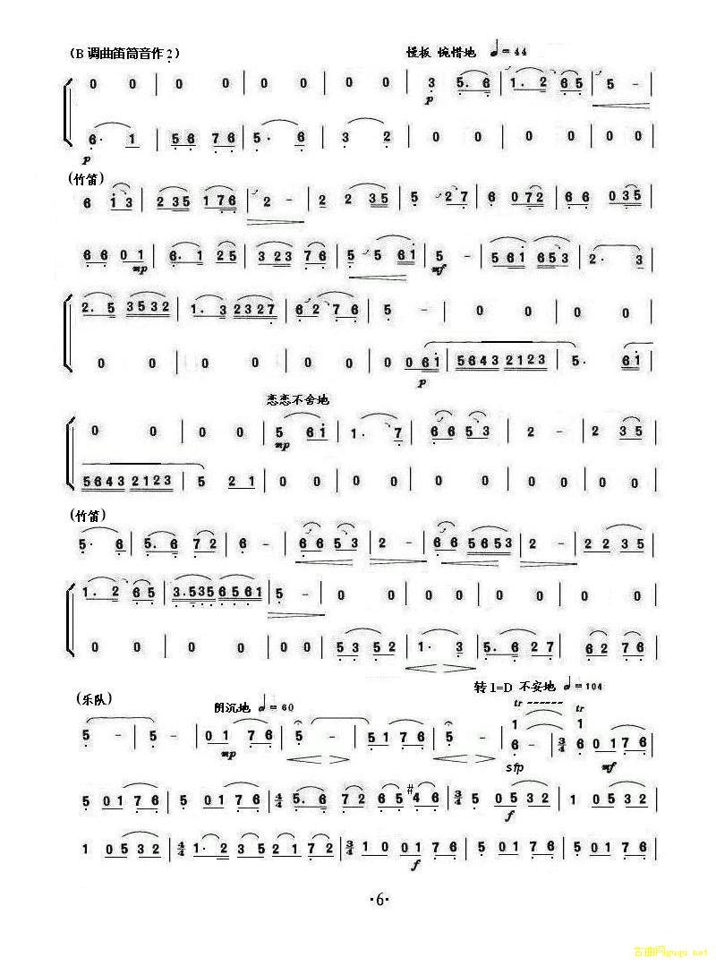 梁祝小提琴协奏曲图片