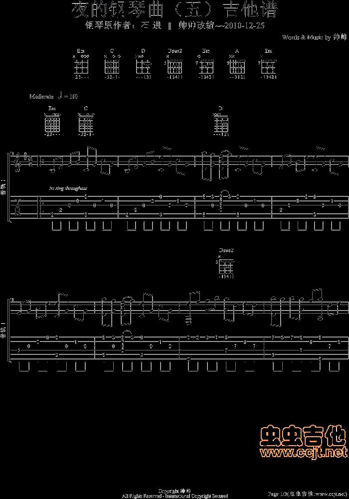 夜的钢琴曲_吉他谱_歌谱下载图片