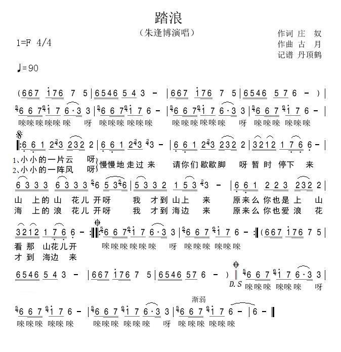 长江踏浪折弯机电路图