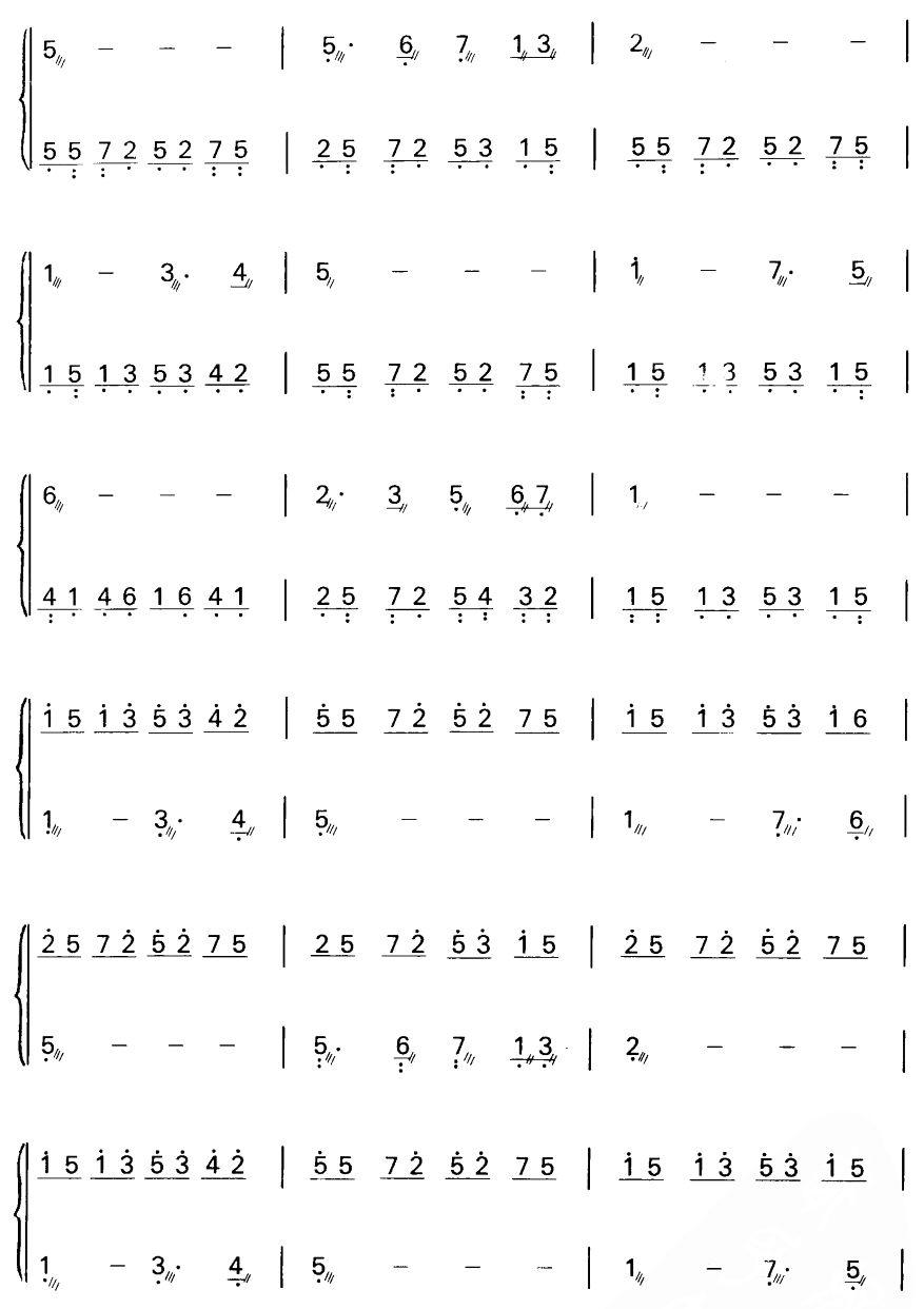 音乐会练习曲 扬琴曲谱