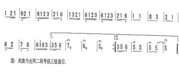 剑舞二胡曲谱