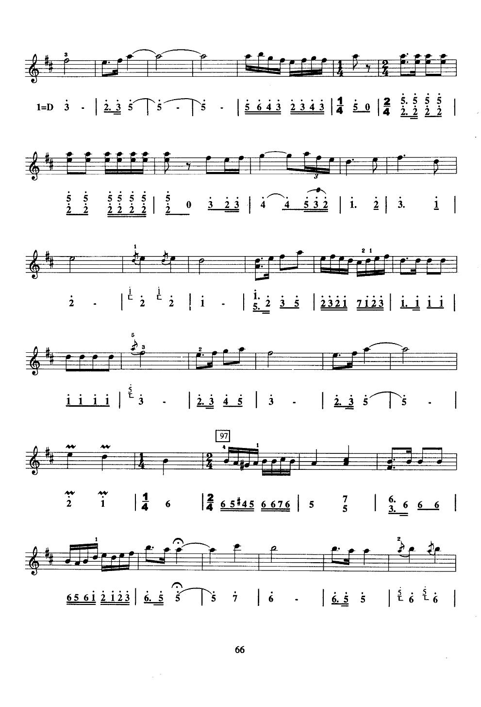 同一首歌 口风琴谱子