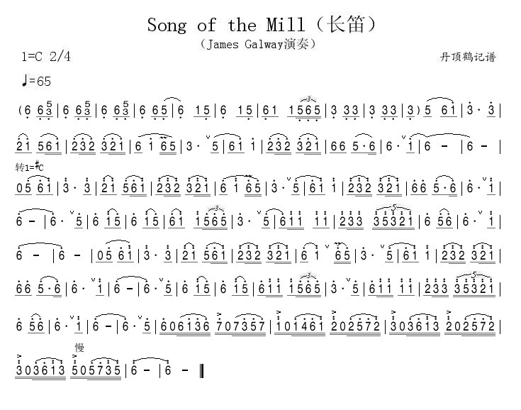 the mill(长笛)