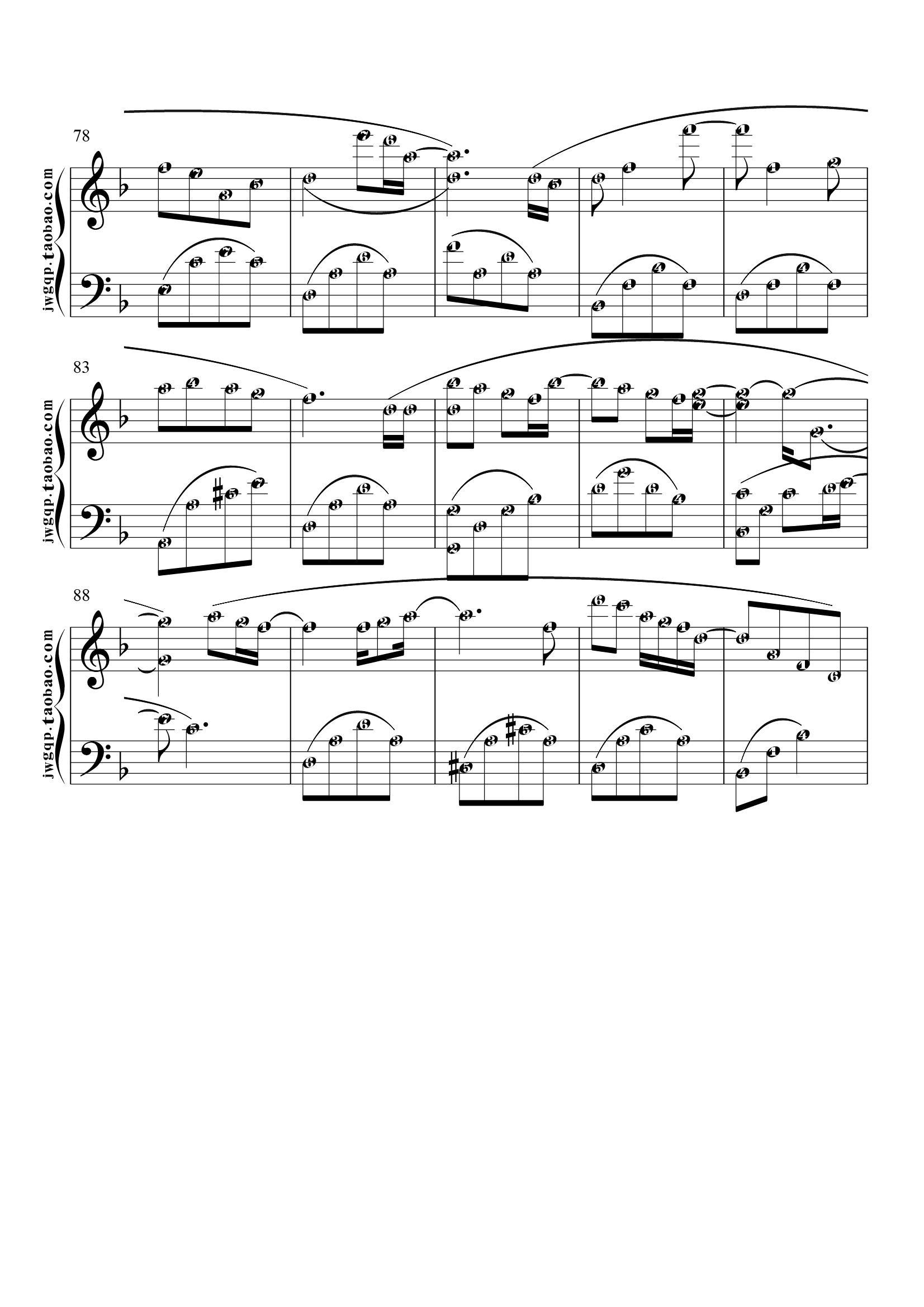 我只在乎你 简谱钢琴谱