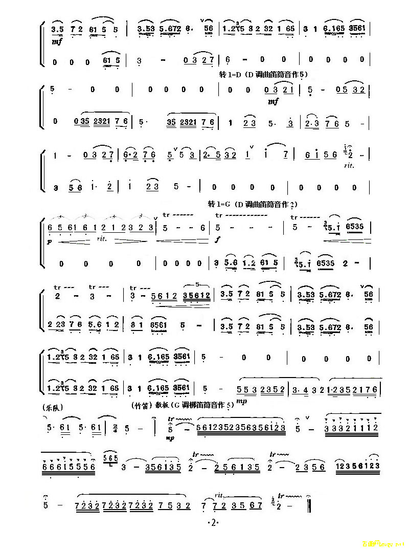 搜小提琴谱子的网站