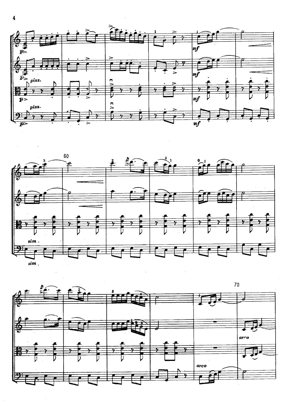歌唱新西藏(弦乐四重奏)