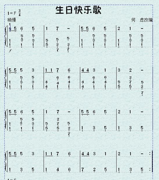 生日快乐歌吉他简谱_祝你生日快乐_简谱_歌谱下载_搜 ...