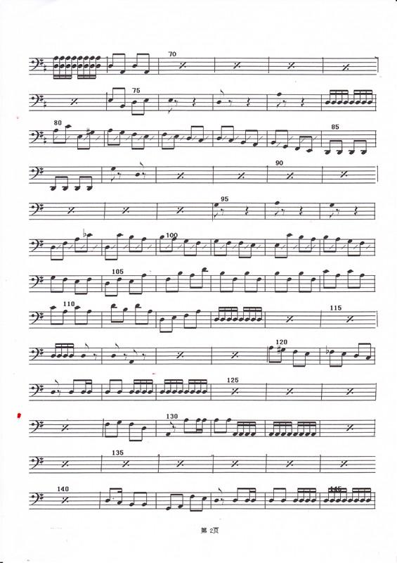 春色换人间 笙独奏 大提琴分谱.线谱2