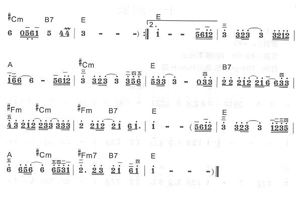 千千阙歌电子琴五线谱