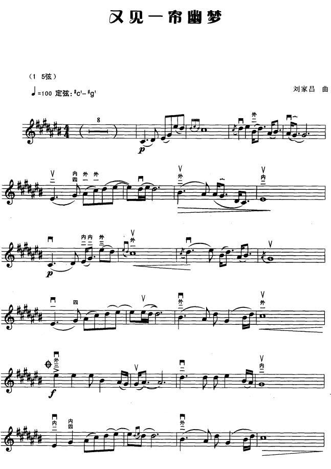 古筝曲一帘幽梦曲谱