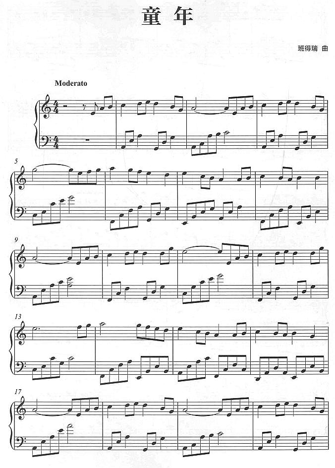 童年1_钢琴谱_搜谱网