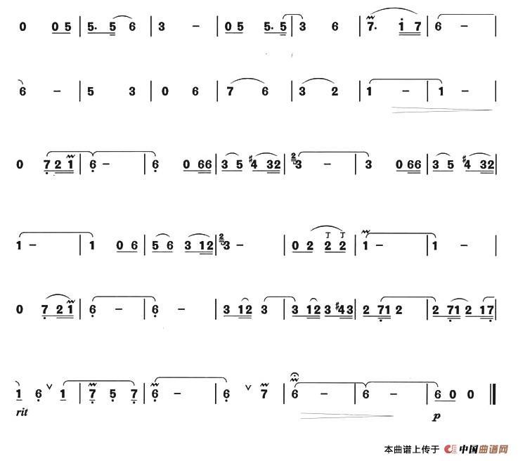 橄榄树(箫独奏曲)_笛箫谱