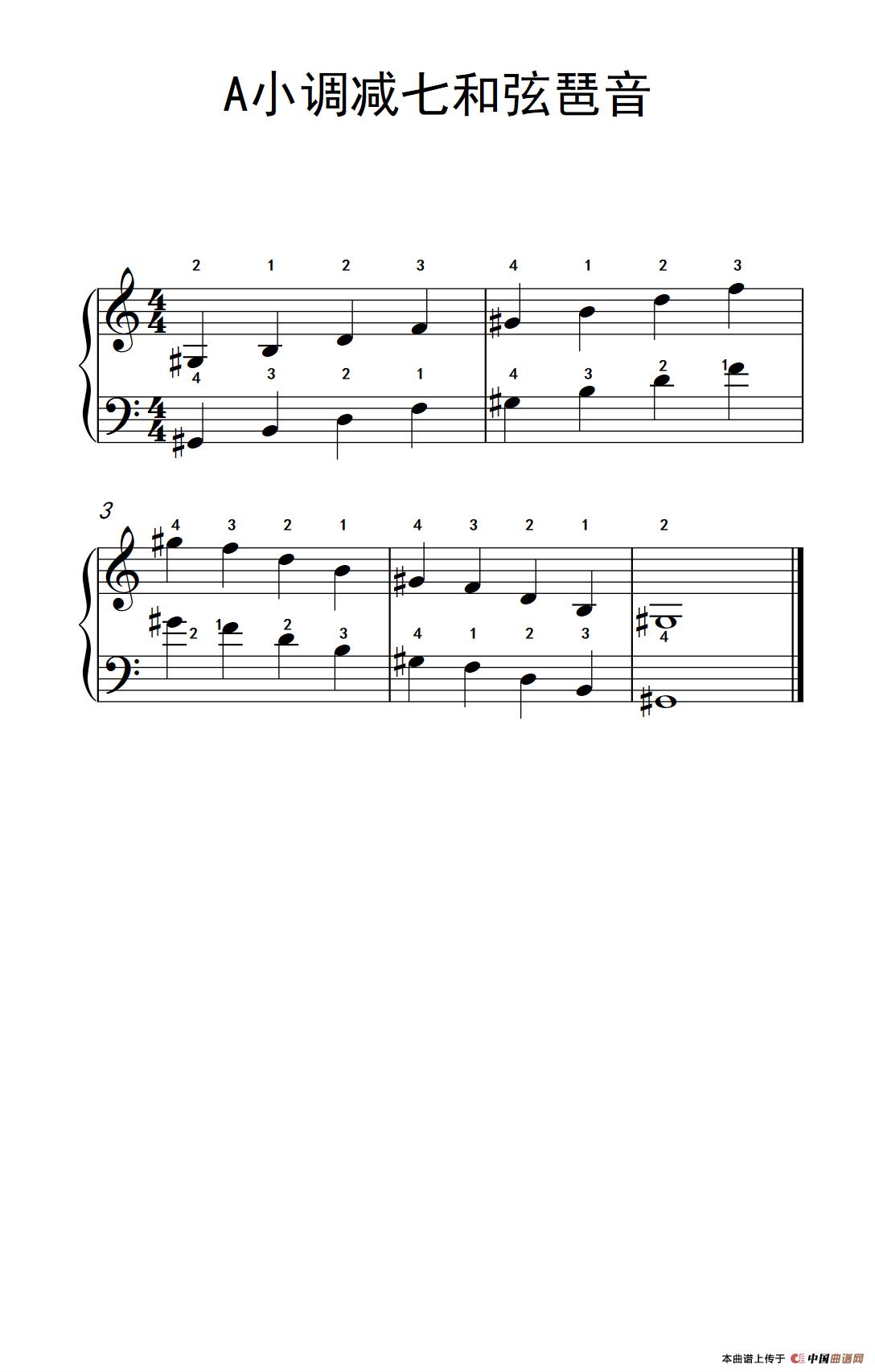 不再见钢琴版歌谱