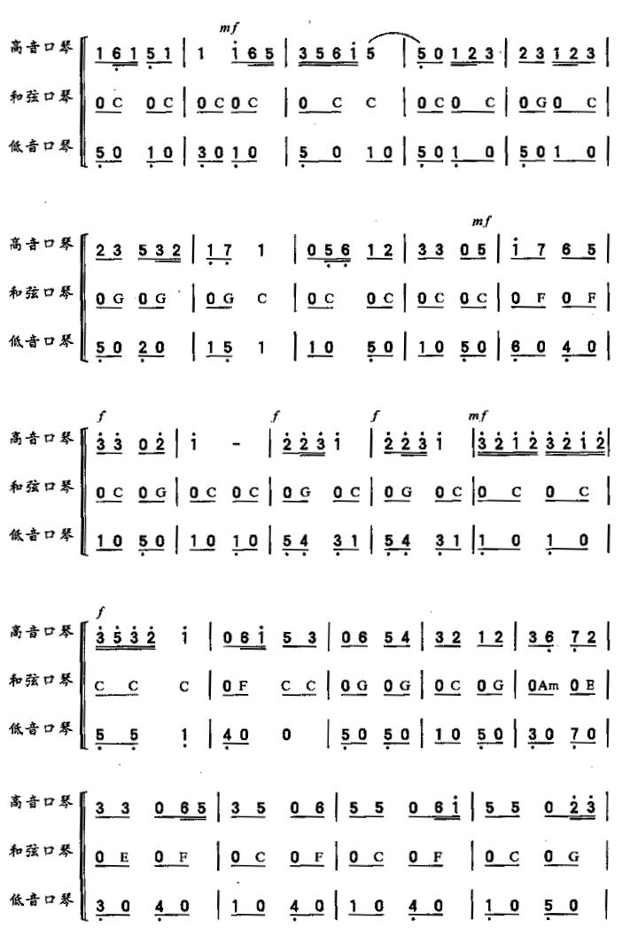 小提大提二重奏谱子