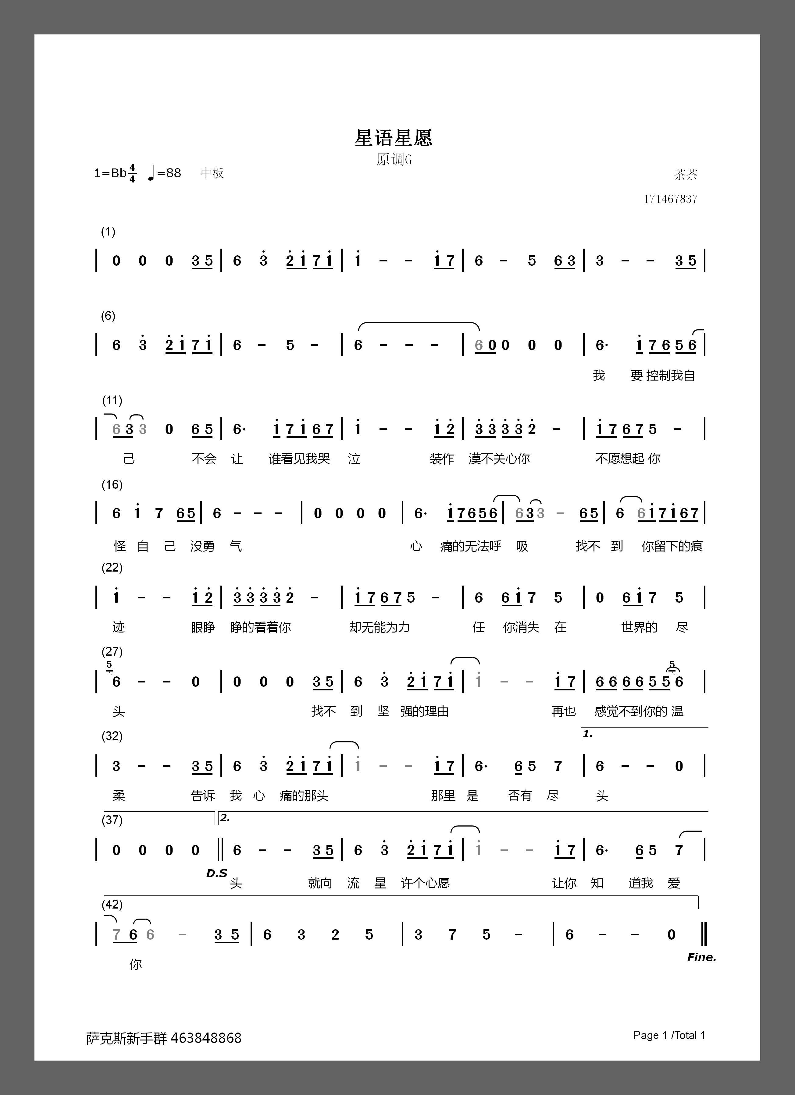 星语星愿小提琴曲谱_星语星愿小提琴曲谱分享展示