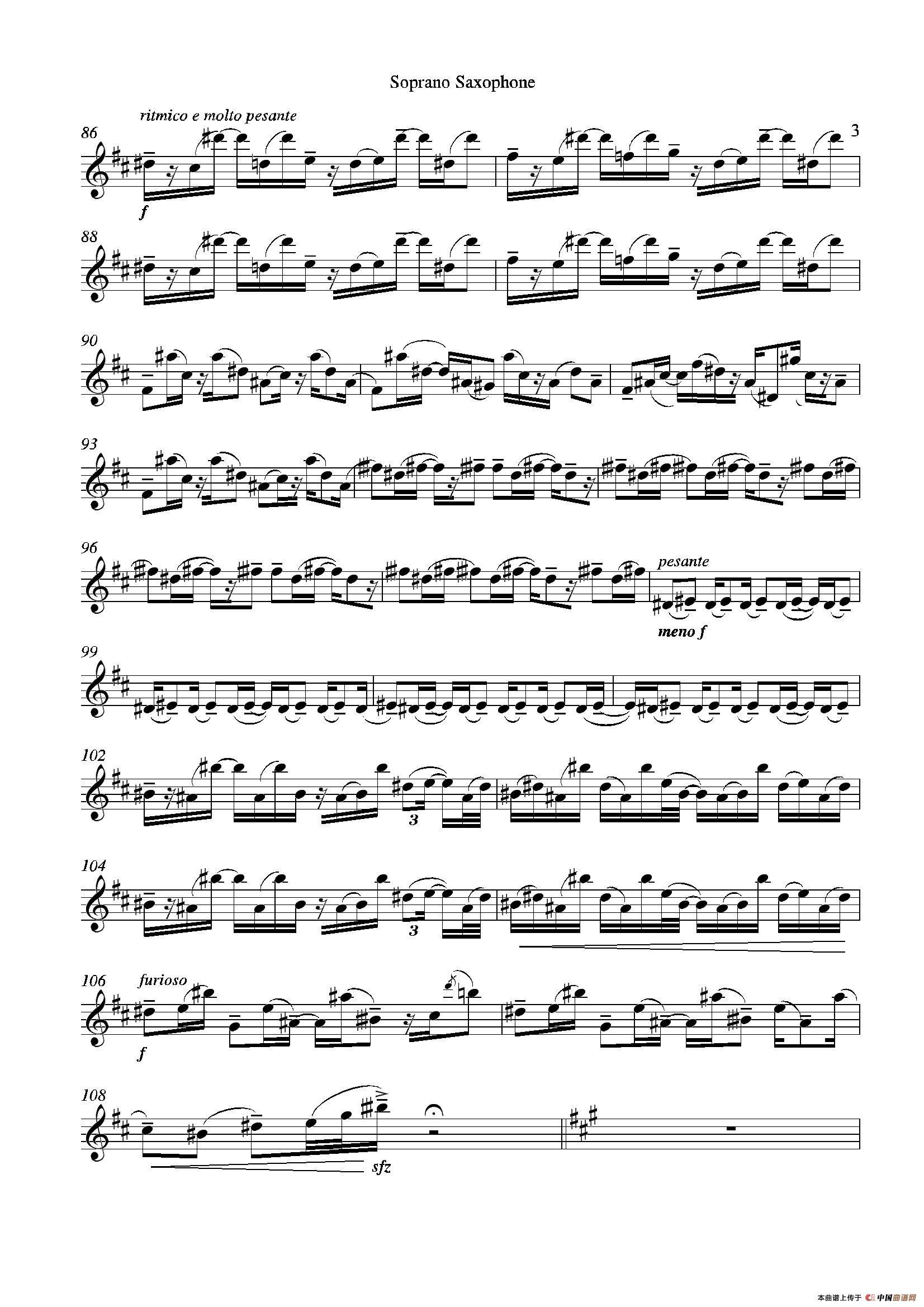 gri 四重奏高音萨克斯分谱