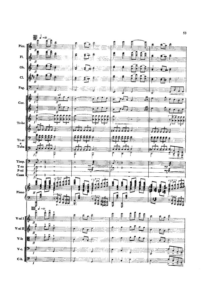 序曲 管弦乐总谱