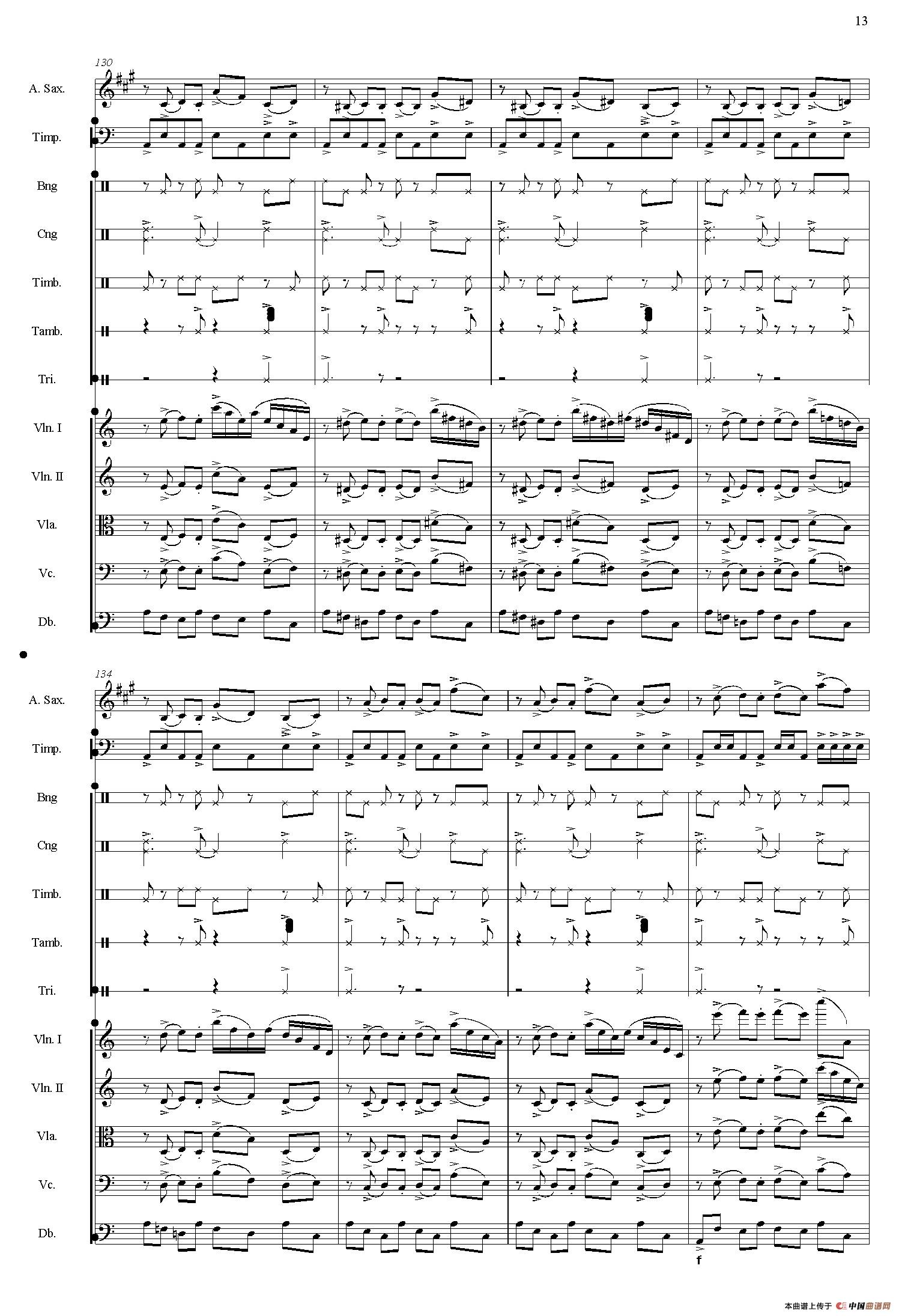 Libertango 自由探戈 中音萨克斯 弦乐队伴奏总谱