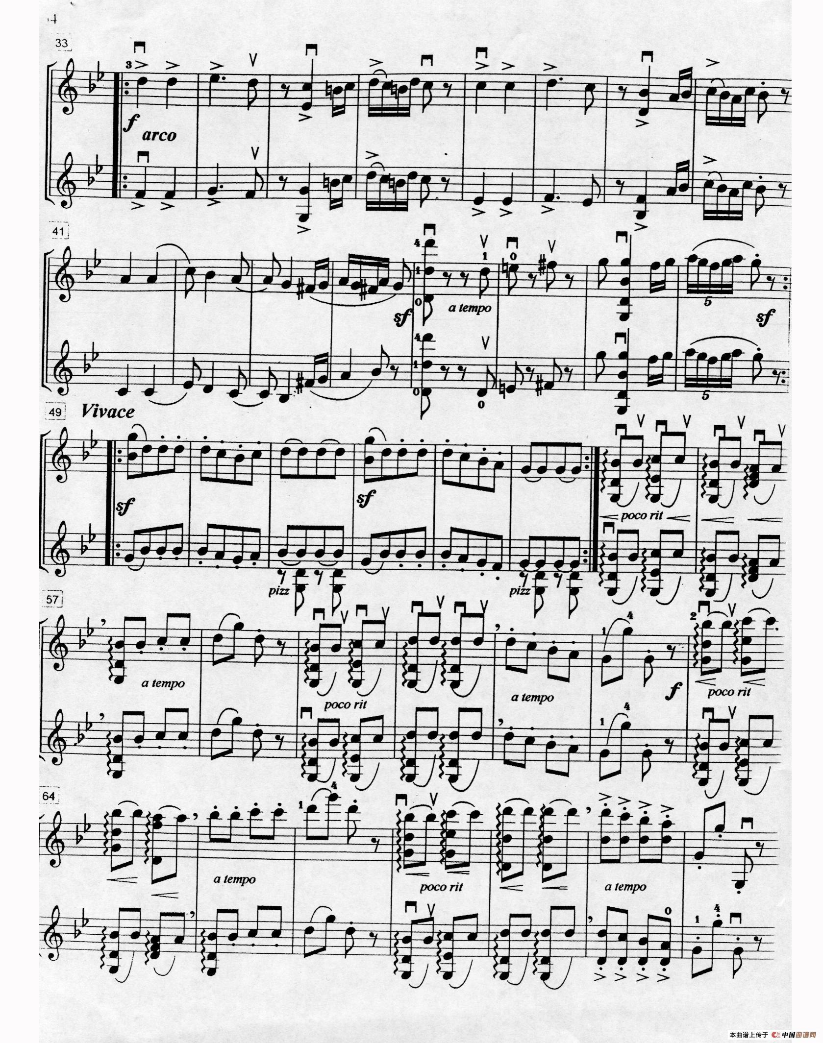 匈牙利舞曲(二重奏)_小提琴谱_搜谱网 (1679x2129)