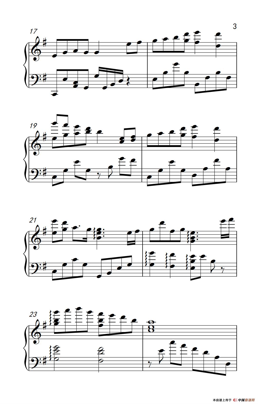 美丽的神话_钢琴谱_搜谱网