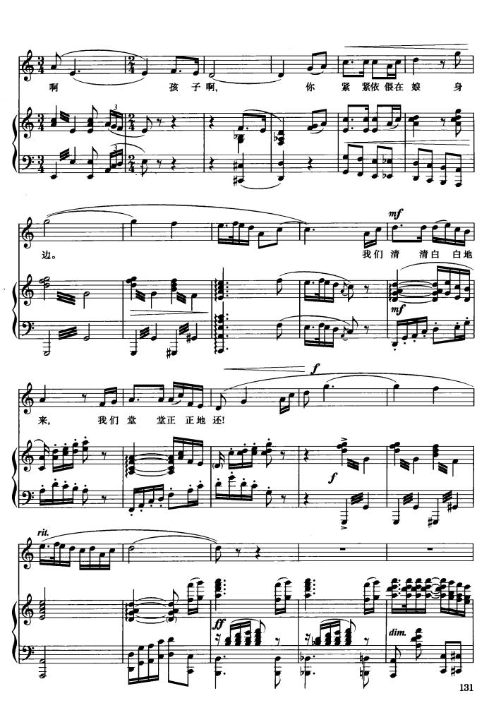 伴随着你钢琴曲曲谱-儿 钢伴谱6首钢琴谱 sunzp制谱园地