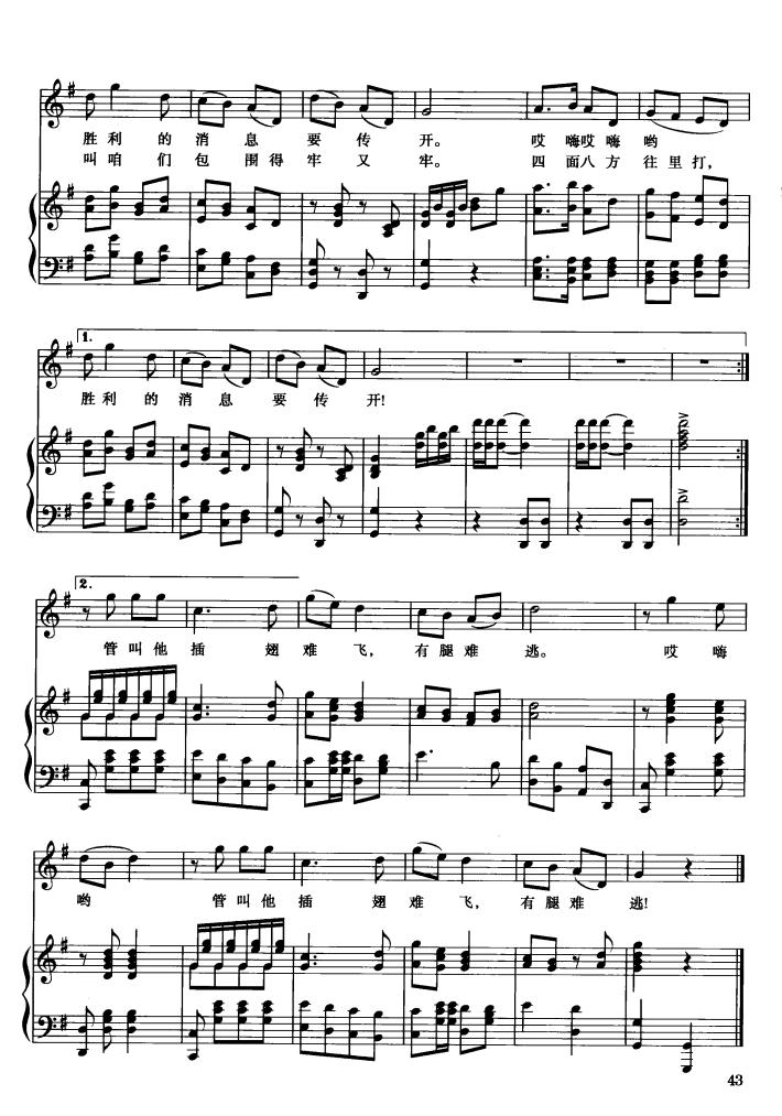 伴随着你钢琴曲曲谱-兰 钢伴谱3首钢琴谱 sunzp制谱园地