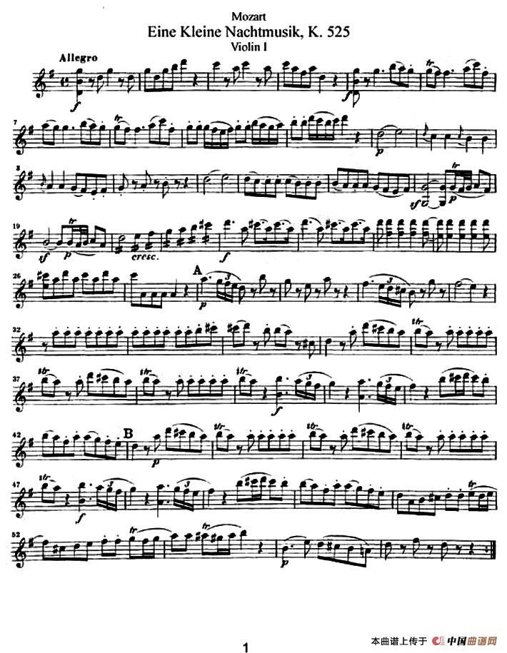 g大调弦乐小夜曲四重奏 k.525(第一小提琴分谱)