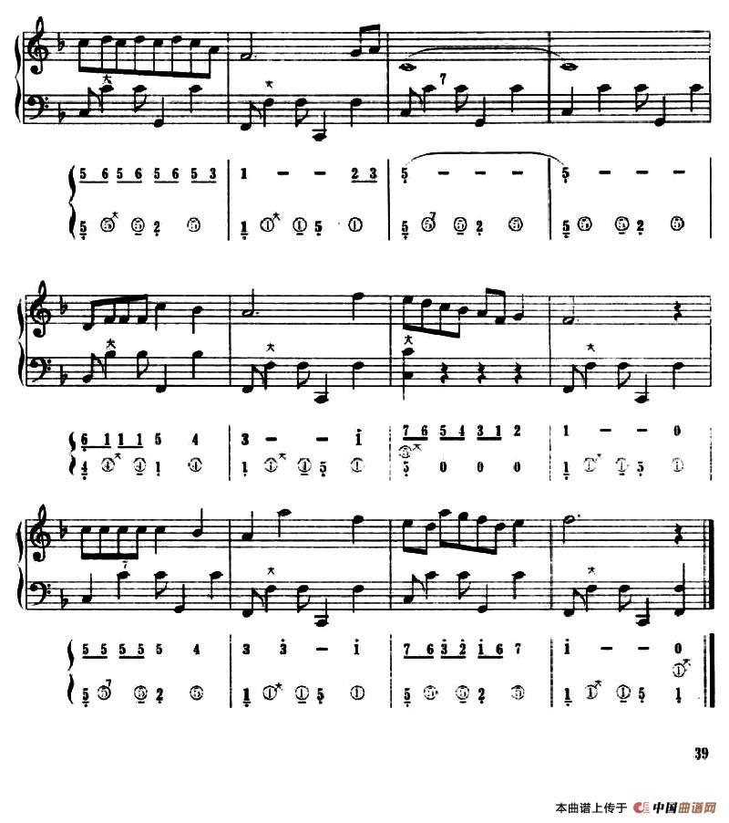 阿拉木汗 五线谱 手风琴谱
