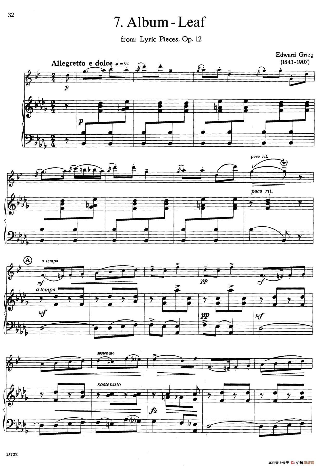 15首古典萨克斯独奏曲 7 Album Leaf 中音萨克斯 钢琴伴奏