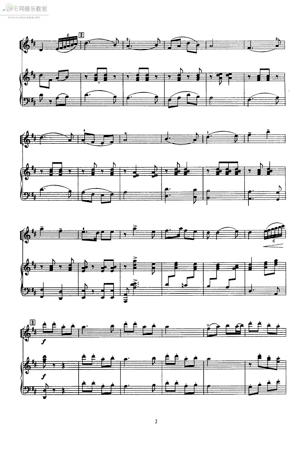四季歌 小提琴谱 配钢琴伴奏