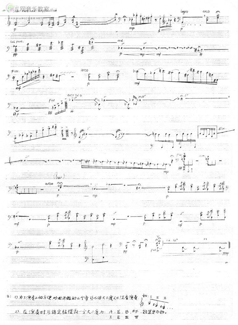 对题-低音提琴独奏(低音提琴曲谱_手稿版)