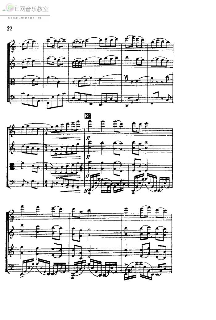 白毛女-弦乐四重奏(总谱_五线谱)