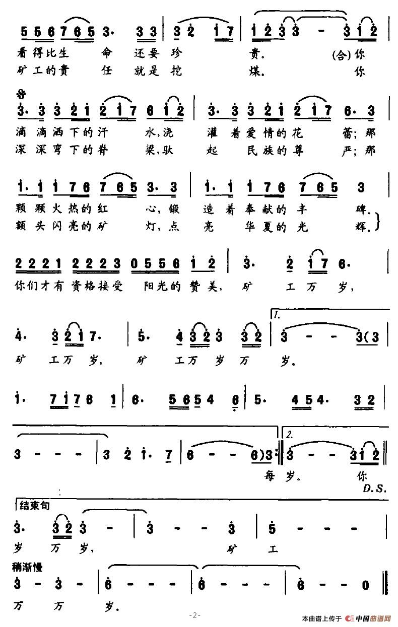 的地方》   刘和刚《父亲》      民族歌曲大全100首(图2)   民族歌曲大