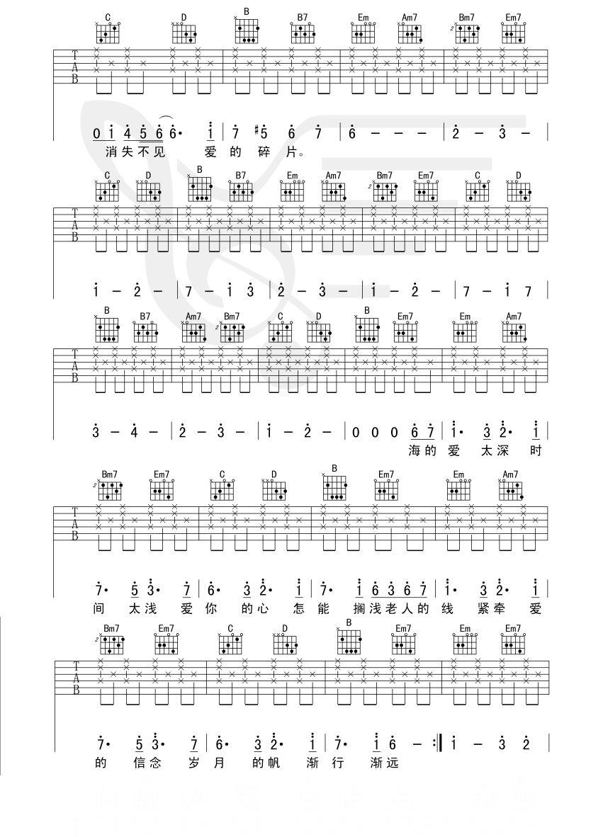吉他谱_搜谱网