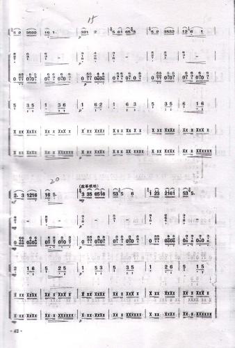 茉莉花民乐合奏 - 全屏看谱