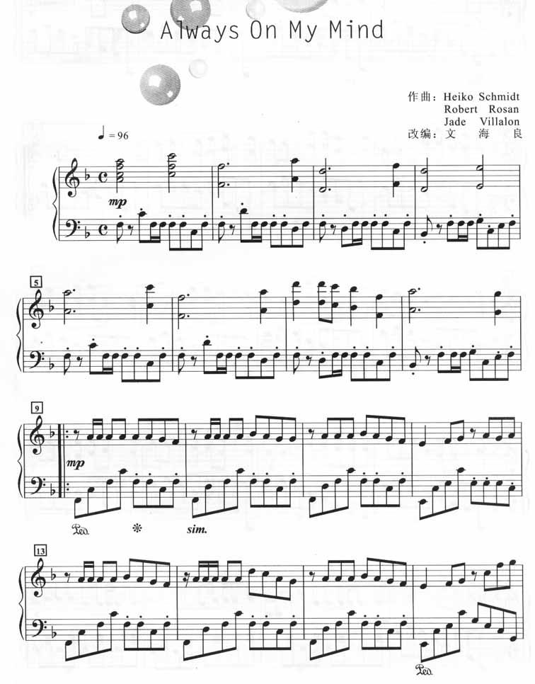 mind(钢琴谱)