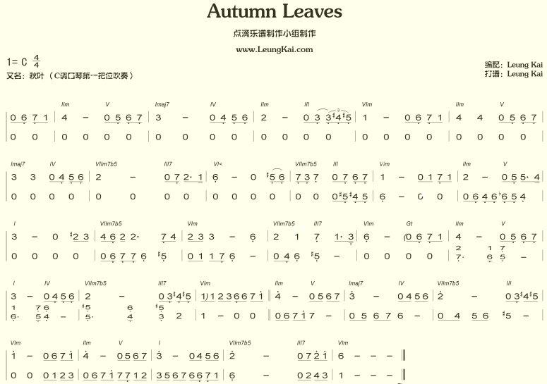 秋叶 十孔口琴谱
