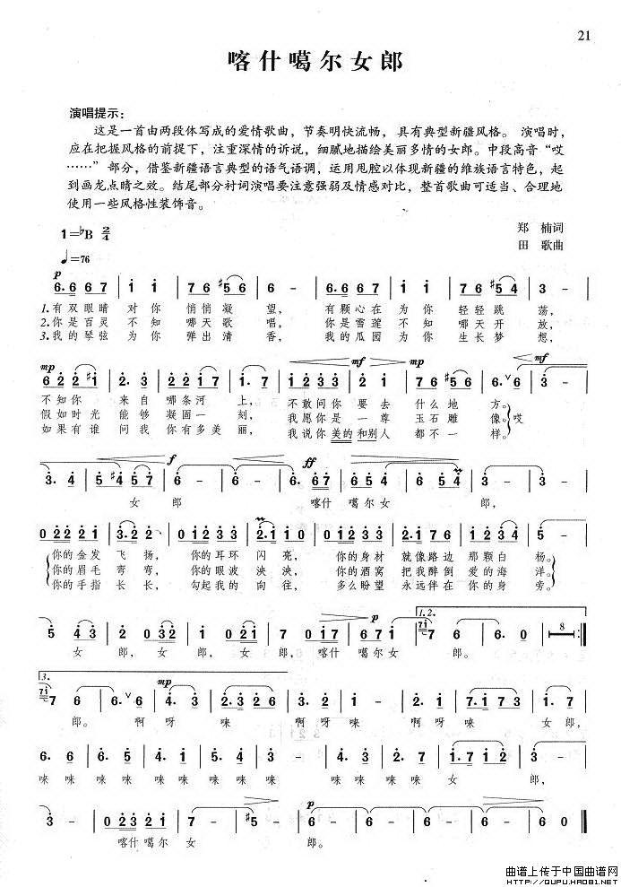 葛字手绘艺术字