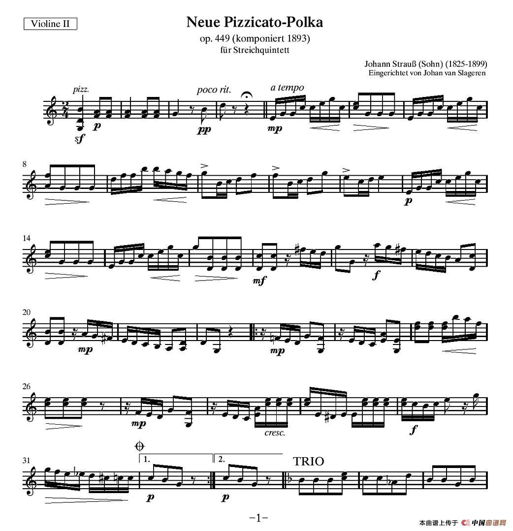 弦波尔卡 弦乐四重奏分谱 -新拨弦波尔卡 小提琴谱