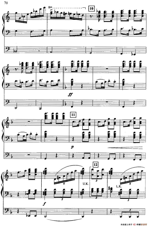黄河 电子琴简谱