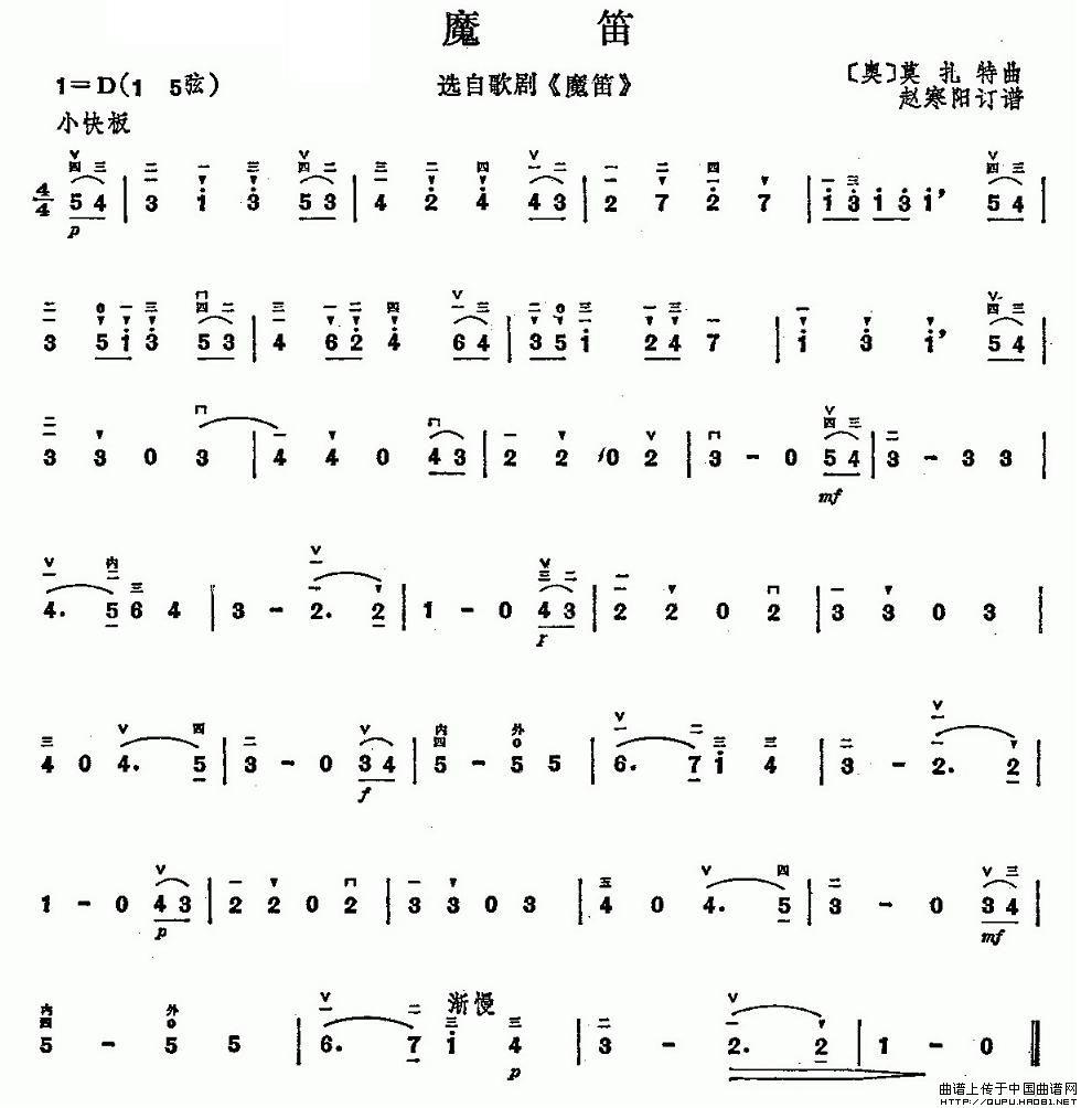 莫失莫忘1=c的谱子-简谱如下 …… 求一首交响乐的名字,简谱如下 开头:3 5 654 i 12 35
